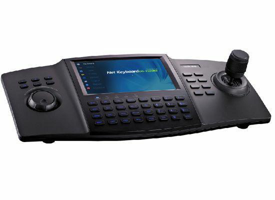 SICE Distributore Ufficiale  ACCESSORI HIKVISION Tastiera Multifunzione IP  Compatibile con DVR NVR speed Dome IP   DS-1100KI