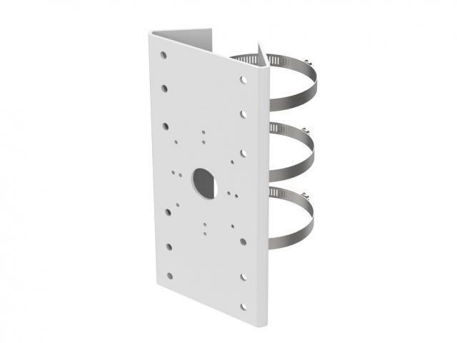 SICE Distributore Ufficiale  ACCESSORI HIKVISION Vertical pole mount   DS-1275ZJ-SUS