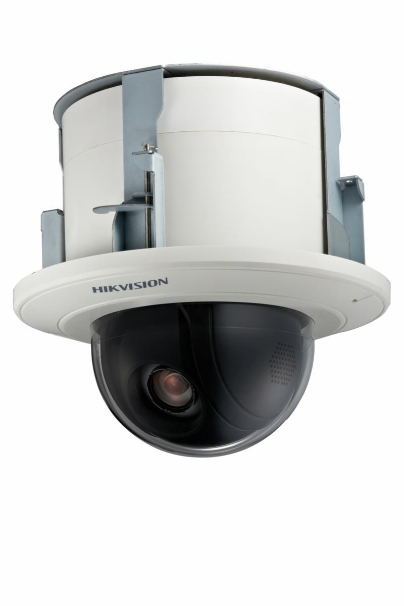 SICE Distributore Ufficiale  TELECAMERE IP Speed Dome Panovu 23x 2Mpx 25fps 4.5 -112.5 mm H.265+/H.264+ | DS-2DF5225X-AE3