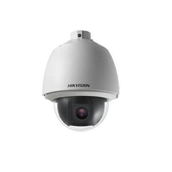 SpeedDome 5'' PTZ HD Turbo 23x Dig. Zoom 16x 1280x720   DS-2AE5123T-A
