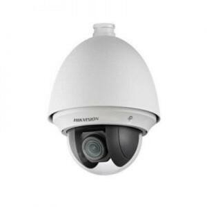 DS-2DE4225W-DE | SPEED DOME IP 2Mpx 25x 4.8-120mm H.265+//H.264+ 120 dB