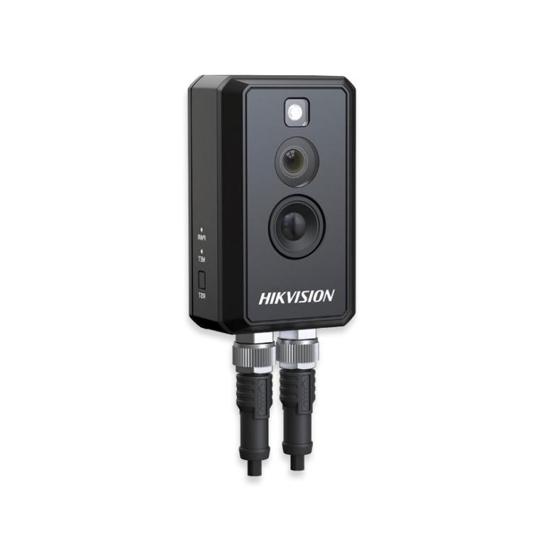 Telecamere termiche per sale server Hikvision - SICE Telecomunicazioni